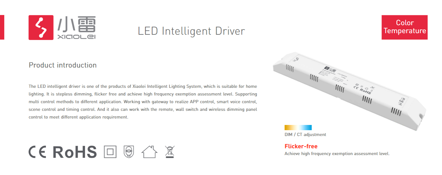 Ltech_DCE_96_560_H2R_LED_Intelligent_Driver_1