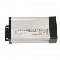 Outdoor Rainproof Power Supply DC 12V 300W AC 220V Input Driver Transformer