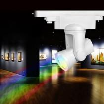 AL6 Mi.Light 25W 4-wire RGBW Alpha Lite LED Auto Track Light Downlight Tracking Lamp
